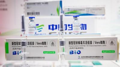 Argentina comenzará a producir la vacuna de Sinopharm